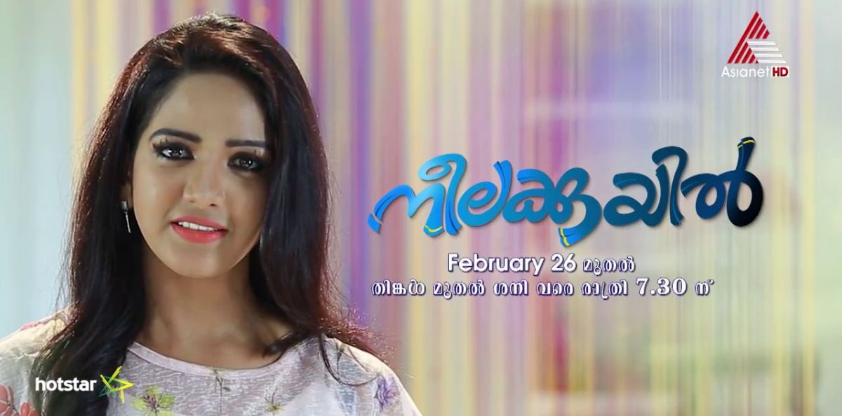 Neelakkuyil Malayalam Television Serial On Asianet - Starting 26th February 2018 at 7.30 P.M